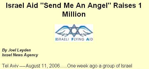 israeli_flying_aid_01