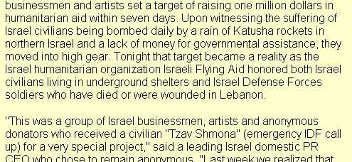 israeli_flying_aid_02