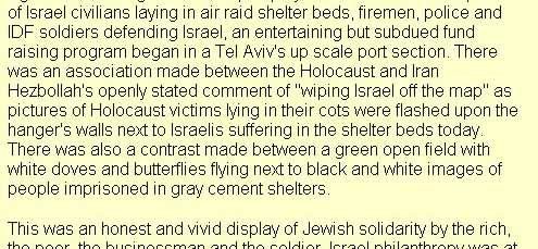 israeli_flying_aid_05