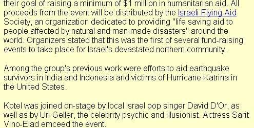 israeli_flying_aid_07