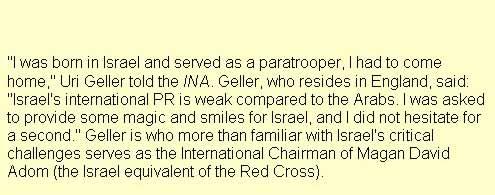 israeli_flying_aid_10