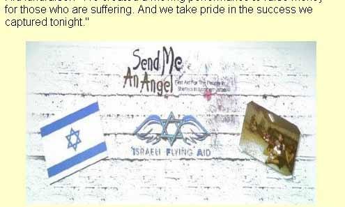 israeli_flying_aid_14