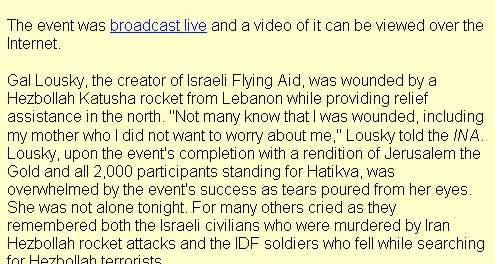 israeli_flying_aid_15
