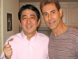 Shinzo Abe, Prime Minister of Japan