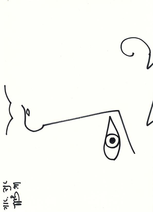 Uri's Original Drawings