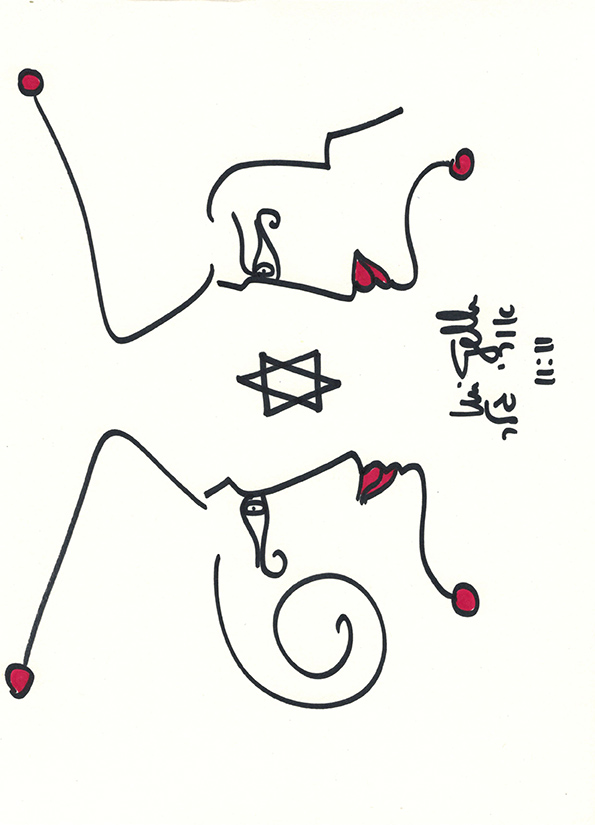 Uri's Original Drawings