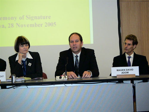 Geneva, Switzerland 2005. At the press conference with the Swiss Foreign Minister Micheline Calmy-Rey, Dr. Noam Yifrach