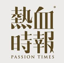 Passion Times