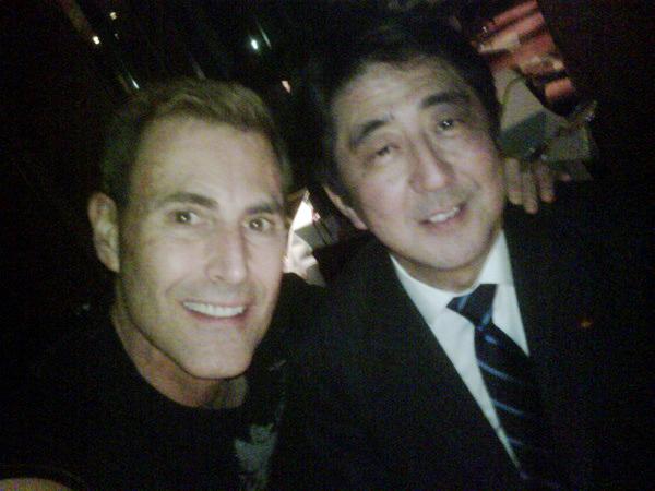 Shinzo Abe Uri Geller Selfie