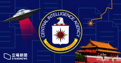 CIA2-01_8nPxu_1200x0
