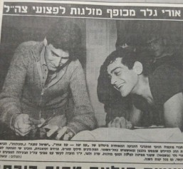 Uri Geller Visiting Injured Soldiers