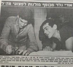 Uri Geller Visiting Injured Soldiers
