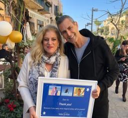 Make a Wish Israel Uri Geller