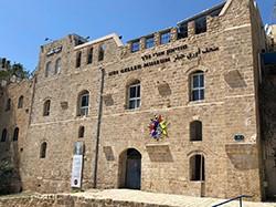 The Uri Geller Museum.