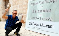 ugmuseum