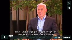 Benjamin Netanyahu on Uri Geller.